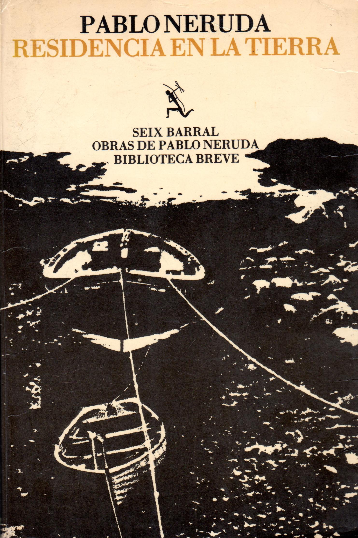Residencia en la tierra - Pablo Neruda001-1